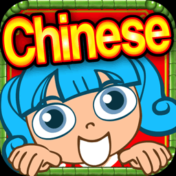 Chinese Learning with Roxy the Star